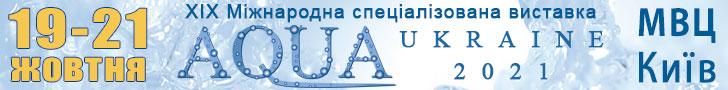 Aqua_banner_728x90_2021_ukr